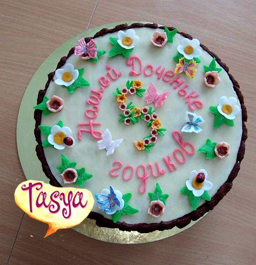Торт дочери на 5 лет своими руками 92