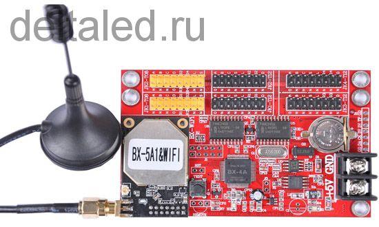 Контроллер для табло BX-5A1&WIFI