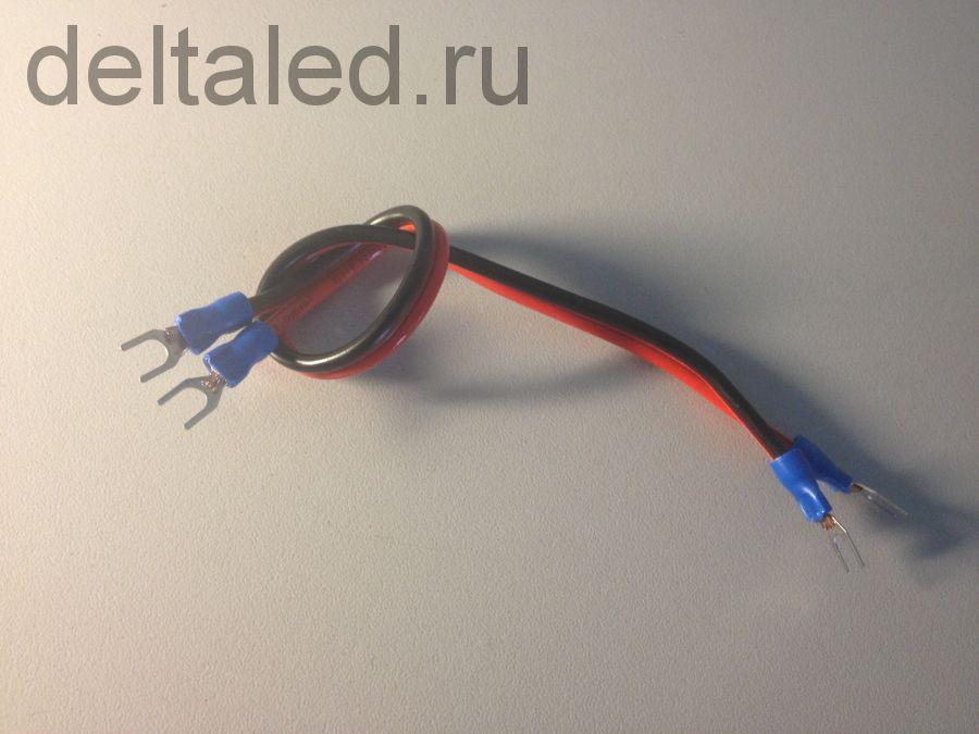 Шлейф для соединения питания модулей светодиодных табло