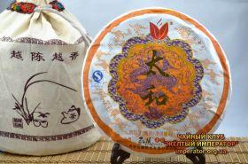 "Шу пуэр Шу Дай Цзы ""Великая гармония"" (Тай Хэ) 2011г, 660гр."
