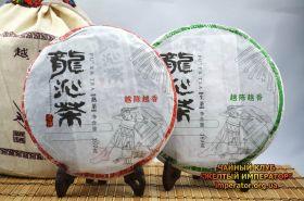 """Шу и Шен пуэр Лон Чинь """"Чен Ю Сян"""" 2012г, 714гр."""