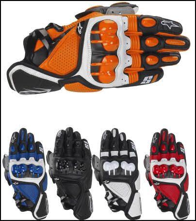 Мото перчатки Alpinestars S1 ( цвета в ассортименте)