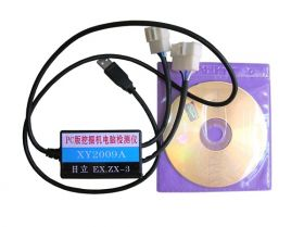 DR.ZX Hitachi Diagnostic scanner