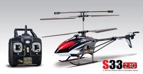 Вертолёт Syma S33G 2.4G с гироскопом