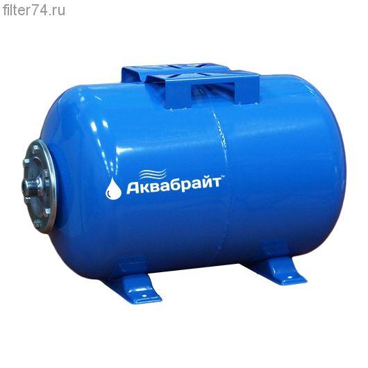 Гидробак  ГМ-24 Г