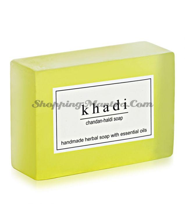 Мыло с натуральными эфирными маслами Сандал&Турмерик (2шт.) (Khadi Chandan&Haldi Soap)