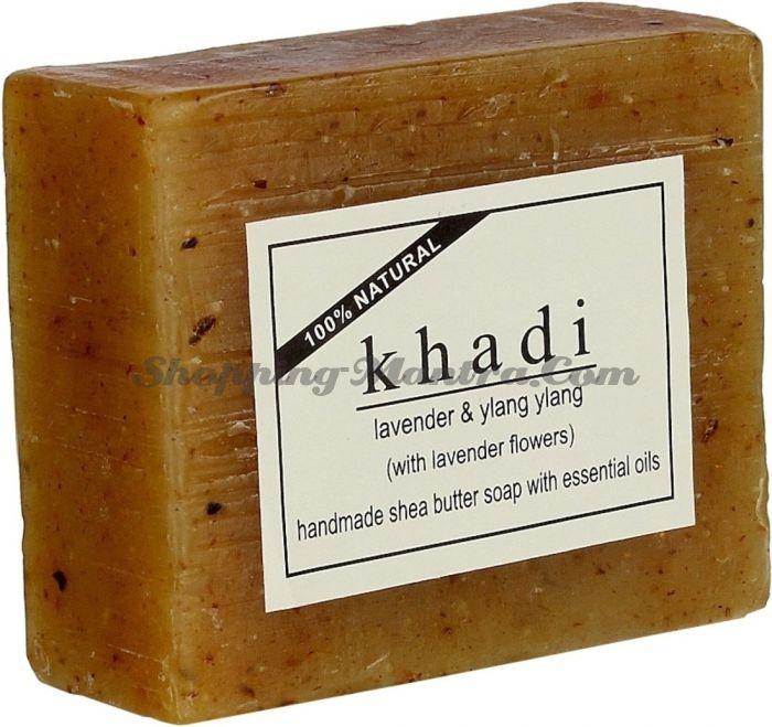 Мыло с маслом ши и бутонами лаванды Иланг-иланг Кхади (Khadi Lavender Ylang Ylang Soap)