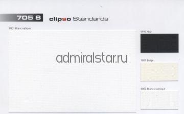 Тканевый натяжной потолок Clipso Standart 705S