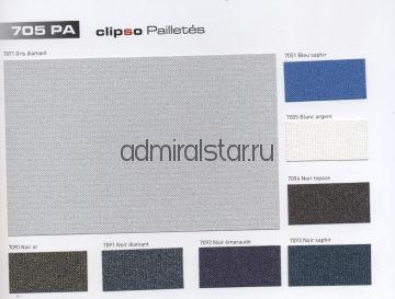 Тканевый натяжной потолок Clipso 507 РМ (Print Metallic)