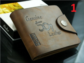 Мужские бумажники из натуральной кожи.
