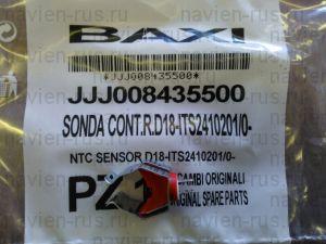 Запчасти Baxi ( Бакси ) 8435500 ( JJJ008435500 ) Контактный датчик