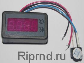 Счетчик моточасов - сигнализатор СМС-036-4