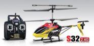Вертолёт SYMA S32 2.4G с гироскопом