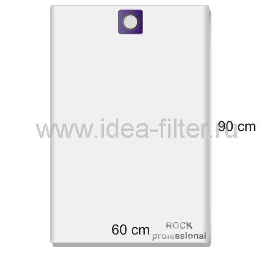 ROCK professional SB-C21 многоразовый тканевый мешок для пылесоса SOTECO 633