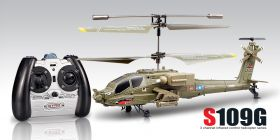 Вертолёт Syma S109G с гироскопом
