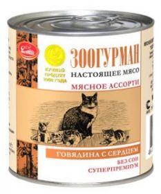 Зоогурман Мясное ассорти д/кошек Говядина c сердцем 250г