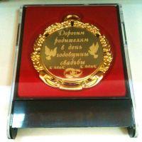 медаль в Ульяновске
