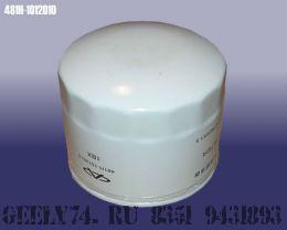 Фильтр масляный Chery Fora, M11, M12, Tiggo (1.6-2.0); Vortex Estina