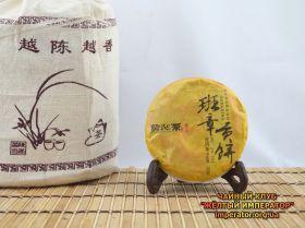 """Шу пуэр Лон Чинь """"Бан Джан Гонг"""" 2011г, 100гр."""
