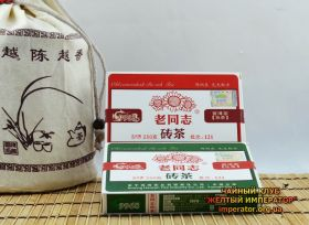 """Шу и Шен пуэр  Хайвань """"9988""""(121) и """"9968""""(121), 2012г, 500гр."""