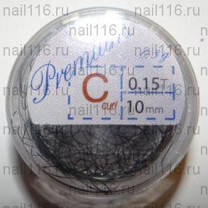 Ресницы в банках 0,3 гр черные (PREMIUM) C 0,15 10 мм (HS Chemical)