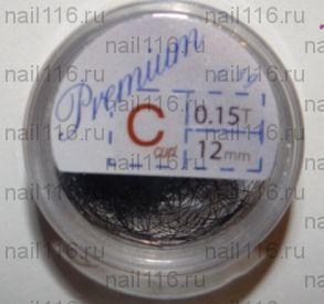 Ресницы в банках 0,3 гр черные (PREMIUM) C 0,15 12 мм (HS Chemical)