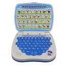 Детские компьютеры и планшеты