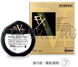 Капли для глаз Sante FX V Plus