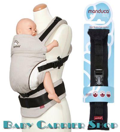 Ремешок-регулировка ширины спинки для слинг-рюкзака MANDUCA «SIZE-IT» [Мандука Сайз-Ит]