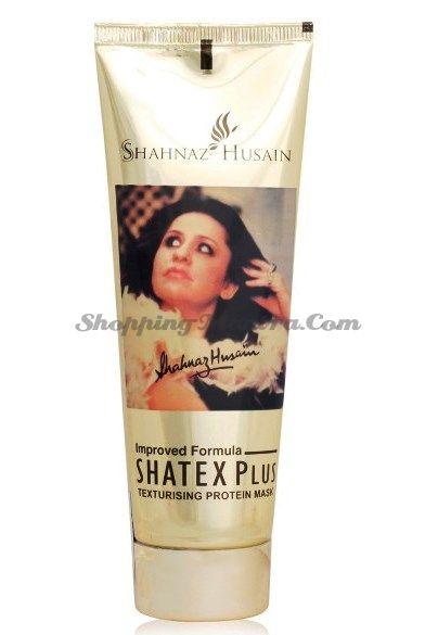Текстурная протеиновая маска для лица Шахназ Хусейн (Shahnaz Husain Shatex)