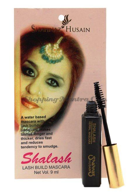 Удлиняющая тушь для ресниц Шахназ Хусейн (Shahnaz Husain Shalash Eye Mascara)