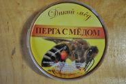 Перга с мёдом 300гр.