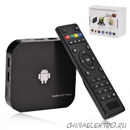 Dual Core Android 4.2 TV Box 1GB+4GB HDMI WiFi - Black