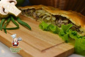 Пирог из слоеного теста с картофелем, грибами (2,4 кг.)