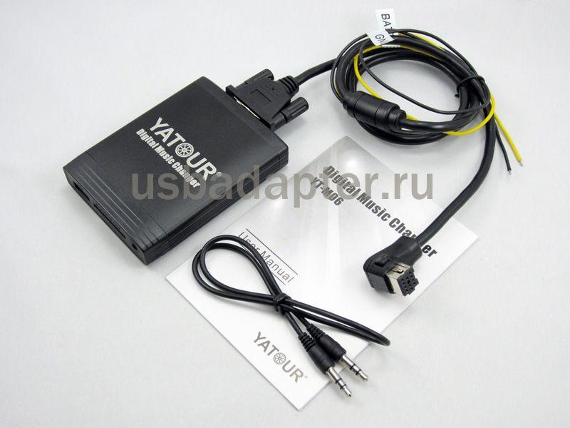 MP3 USB адаптер YATOUR для автомагнитол PIONEER