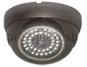 Видеокамера купольная антивандальная  Pro-30IHBB89E