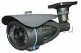 Уличная видеокамера Pro-30IHZ76