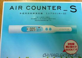 Бытовой дозиметр из Японии
