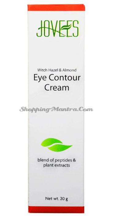 Контурный крем для кожи вокруг глаз Джовис / Jovees Eye Countour Cream