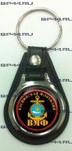 Брелок Каспийская флотилия ВМФ