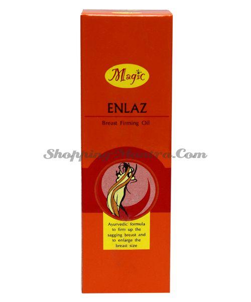 Масло для визуального увеличения груди Меджик Аюрведа / Magic Ayurveda Breast Enlargement Oil