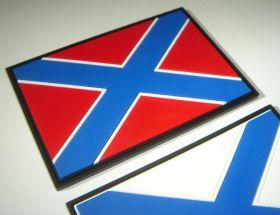 """нашивка """"флаг Новороссии"""""""
