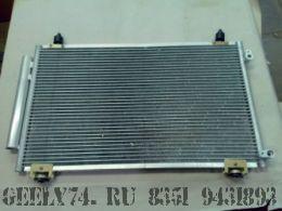Радиатор кондиционера B8105100 LIFAN solano