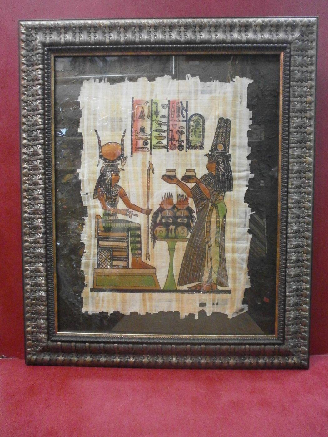 Оформление в багет папируса.