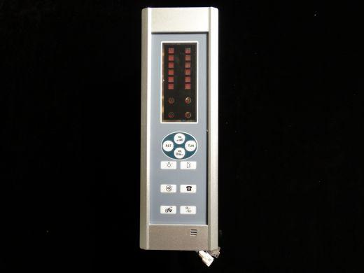 Пульт управления прямоугольный кнопочный