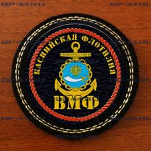 Шеврон Каспийская флотилия ВМФ