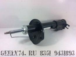Амортизатор задний правый 1400618180  Geely Otaka.