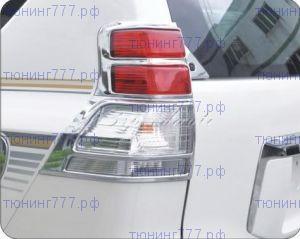 Накладки на задние фонари vers1, хром, 4 части