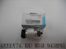 Датчик скорости Geely Emgrand, CK, MK, MK Cross 1700201180
