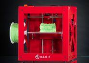 3D принтер Builder два экструдера